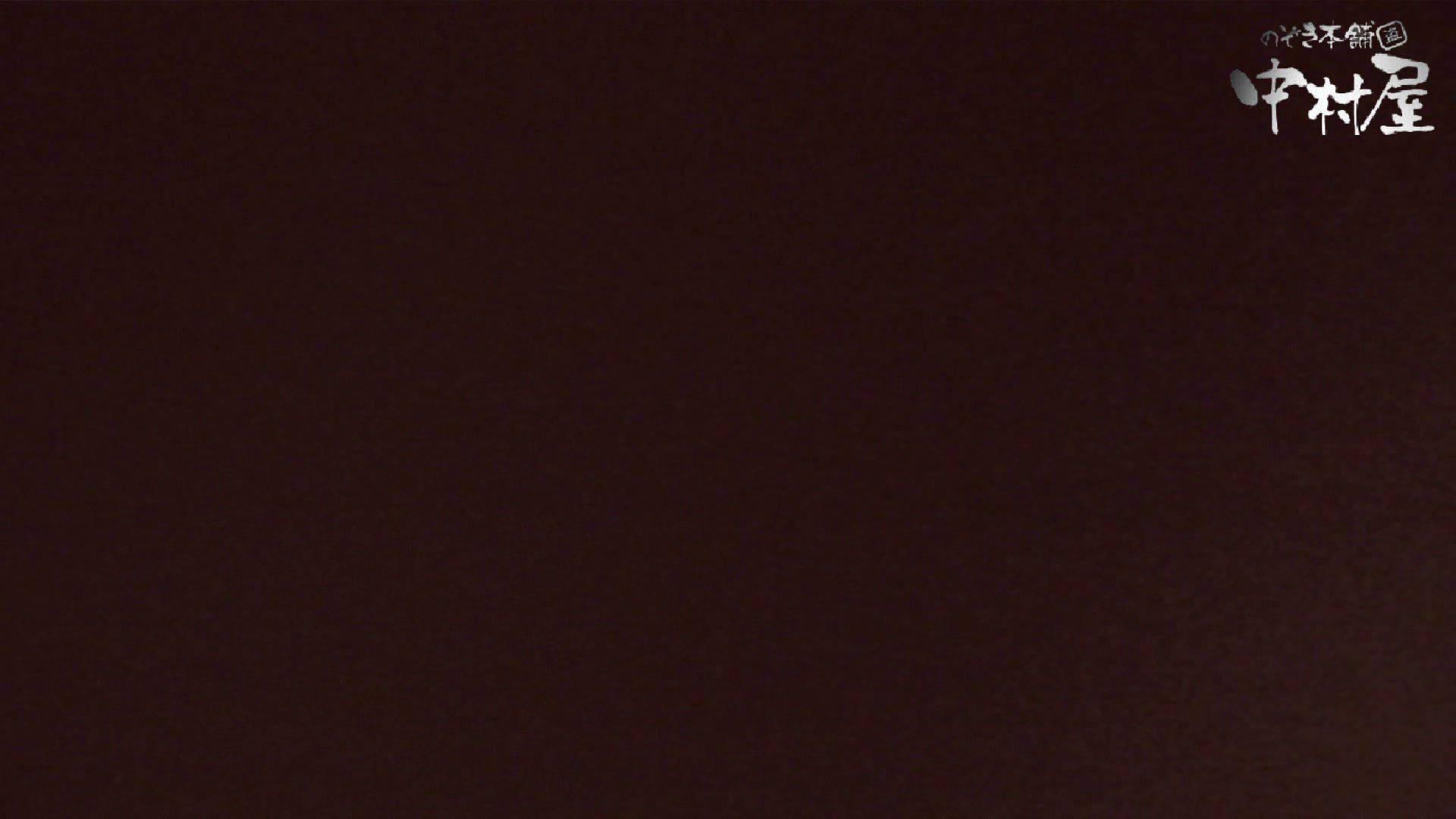 【世界の射窓から】世界の射窓から vol.5前編 いやらしいOL  100連発 69