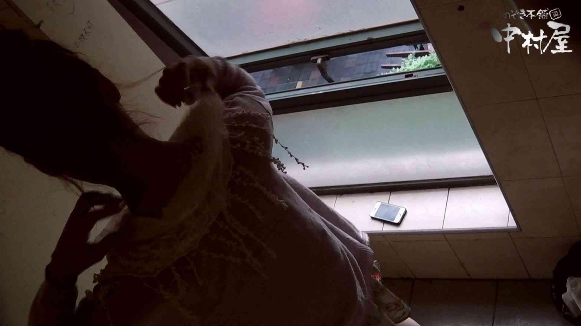 【世界の射窓から】世界の射窓から vol.5前編 洗面所 性交動画流出 100連発 71
