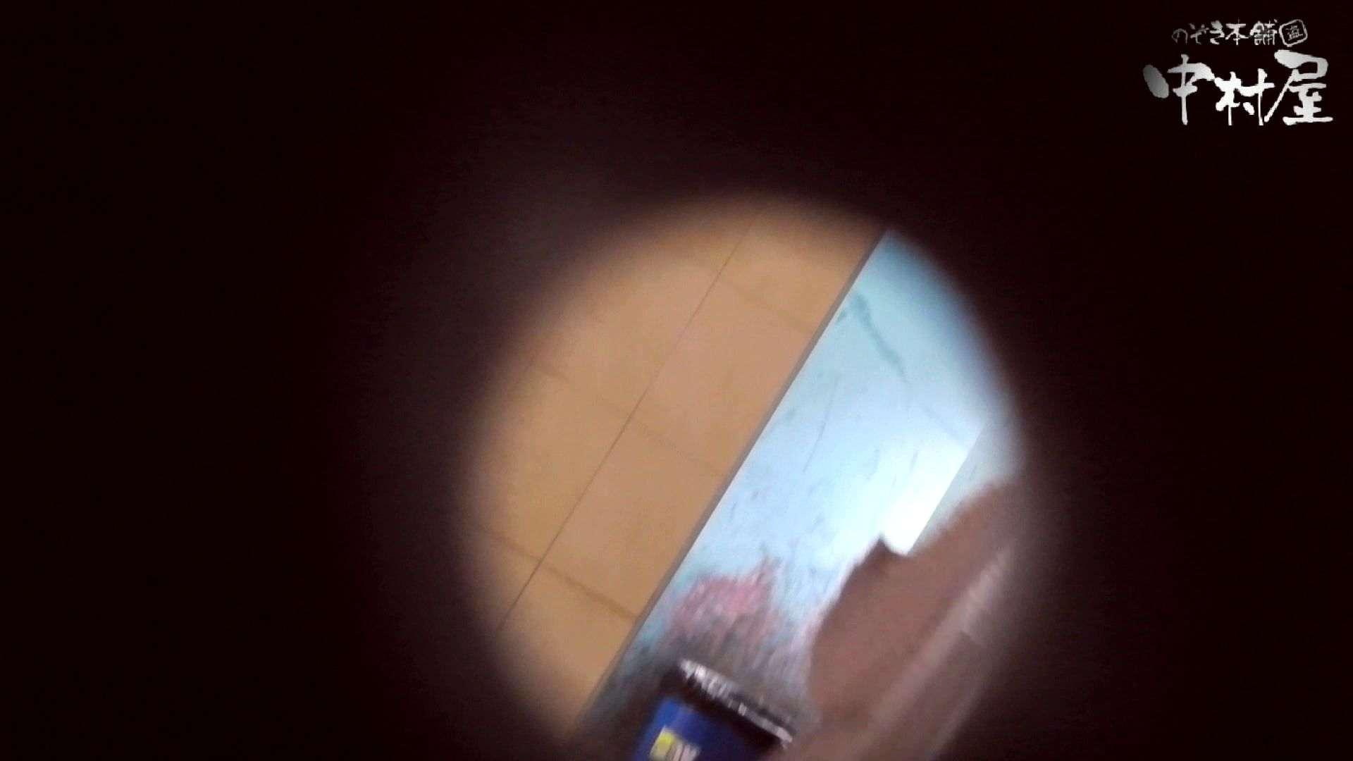 【世界の射窓から】世界の射窓から vol.5前編 いやらしいOL   0  100連発 73