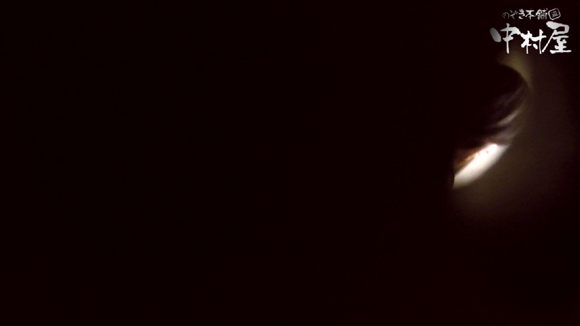 【世界の射窓から】世界の射窓から vol.5前編 いやらしいOL  100連発 75