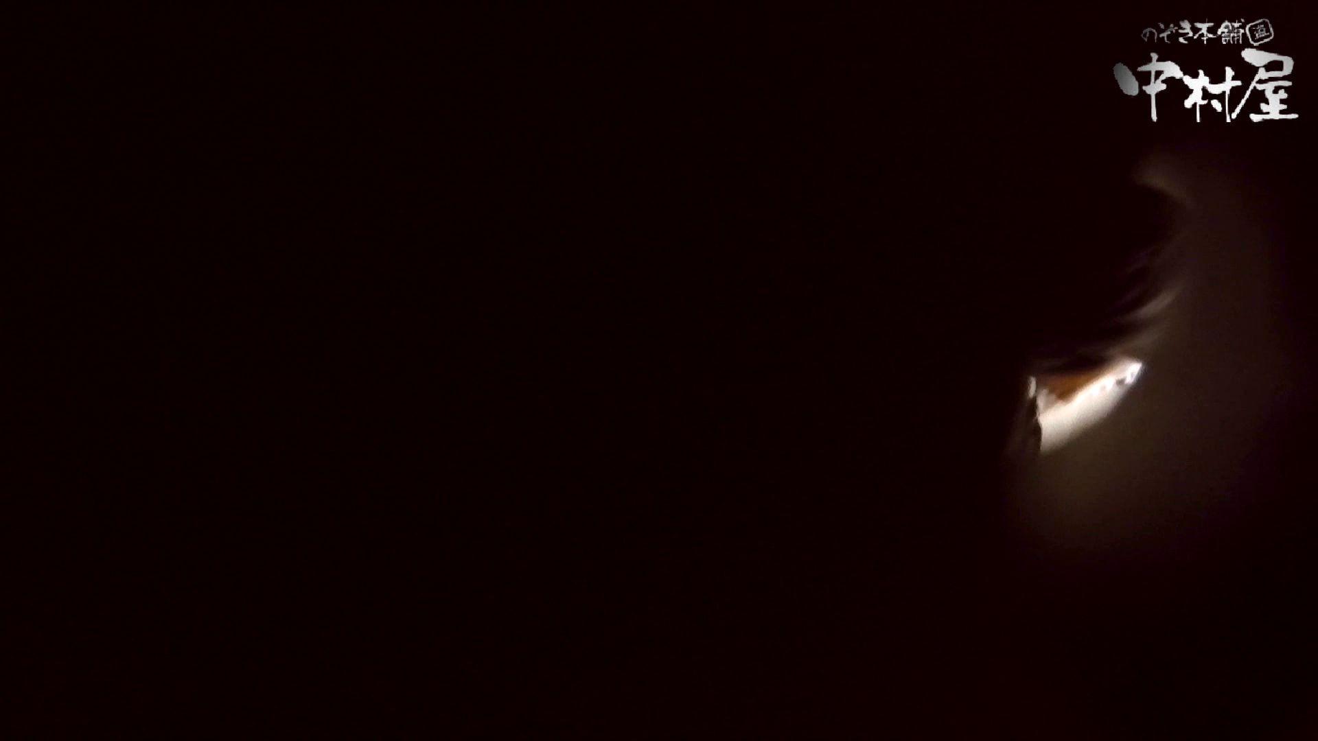 【世界の射窓から】世界の射窓から vol.5前編 いやらしいOL   0  100連発 76