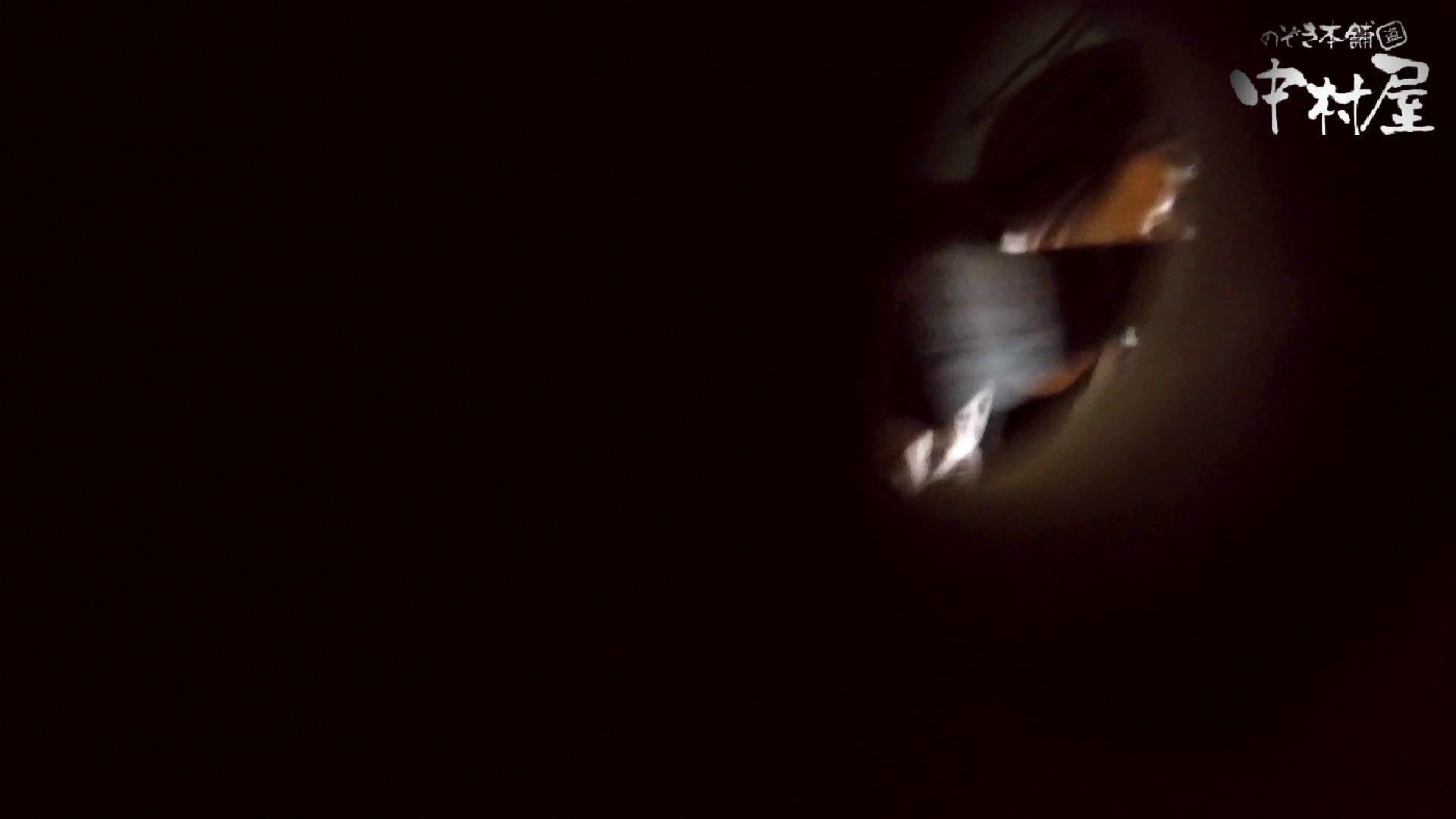 【世界の射窓から】世界の射窓から vol.5前編 いやらしいOL   0  100連発 79