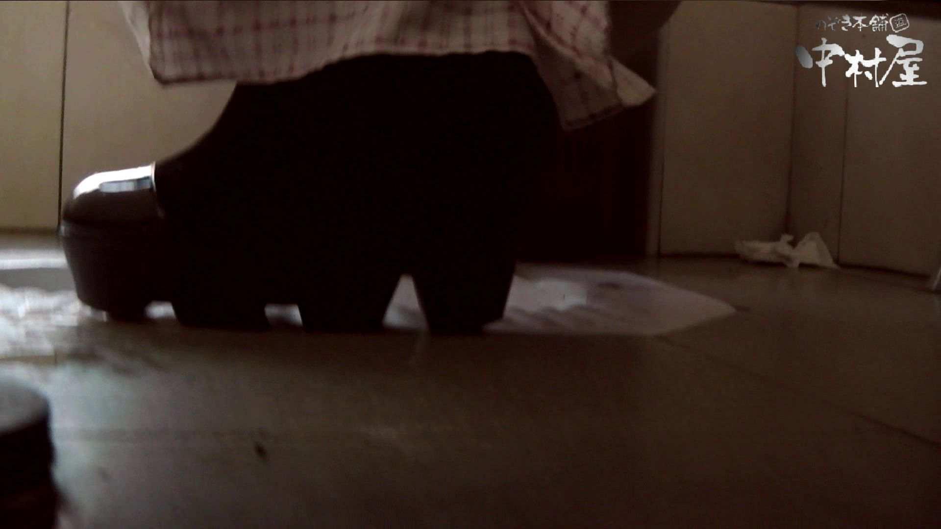 【世界の射窓から】世界の射窓から vol.5前編 洗面所 性交動画流出 100連発 83
