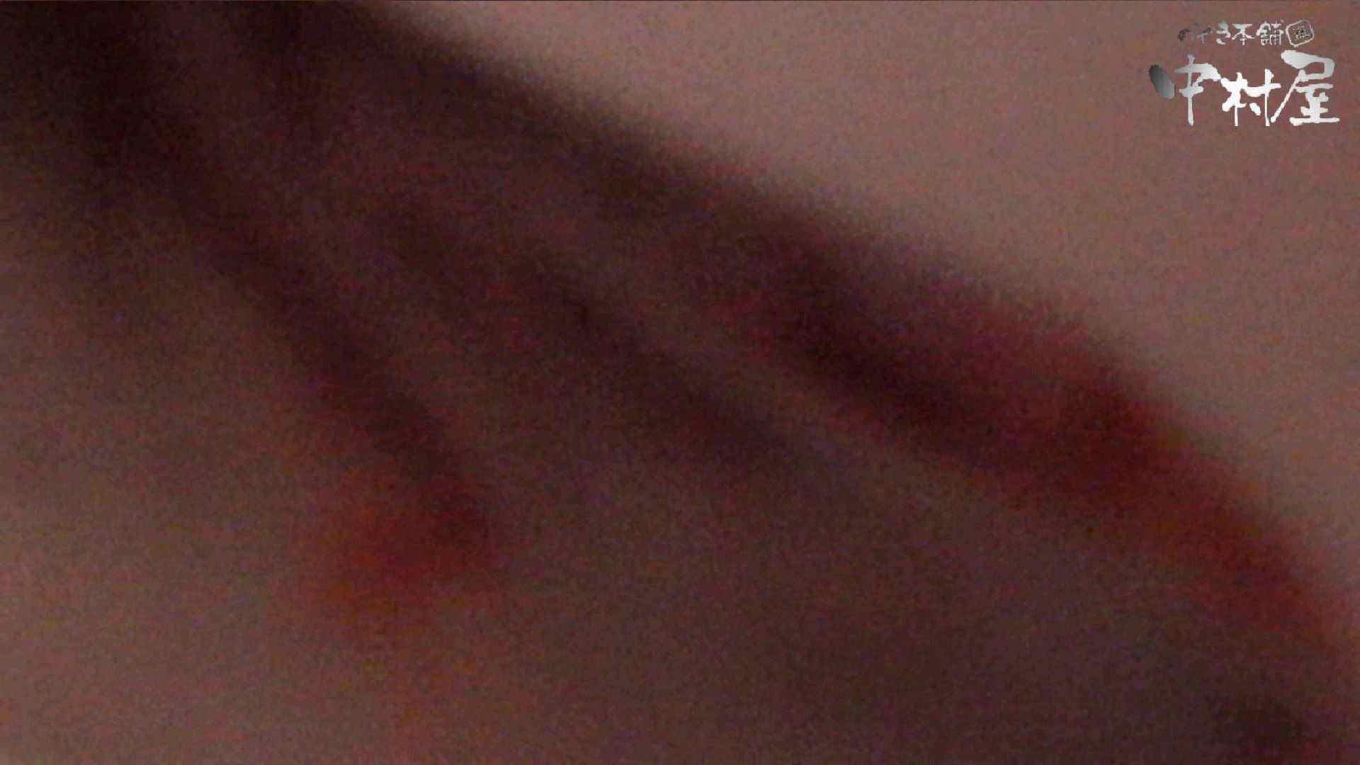 【世界の射窓から】世界の射窓から vol.5前編 いやらしいOL  100連発 96