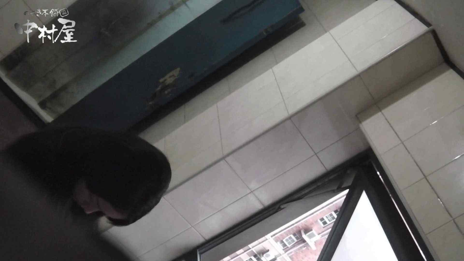 【世界の射窓から】世界の射窓から vol.15後編 洗面所 オマンコ動画キャプチャ 54連発 8