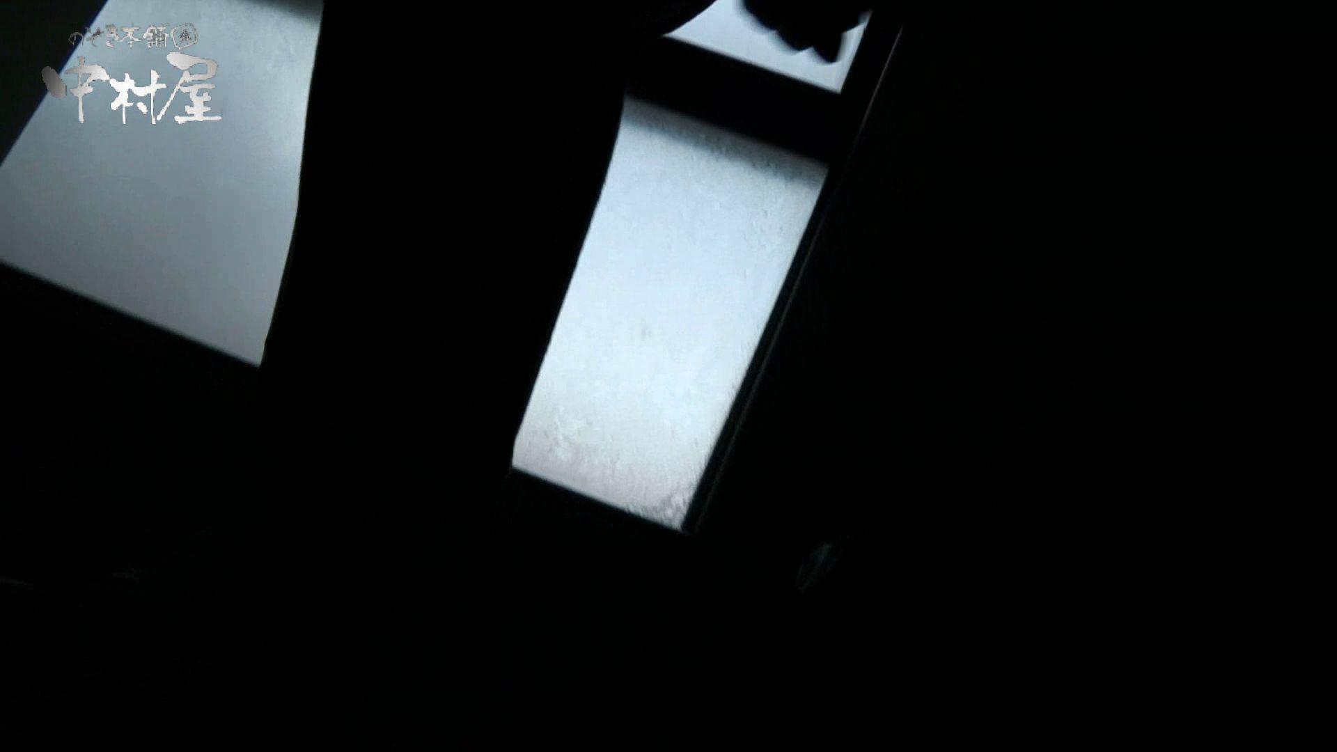 【世界の射窓から】世界の射窓から vol.15後編 0 | いやらしいOL  54連発 31