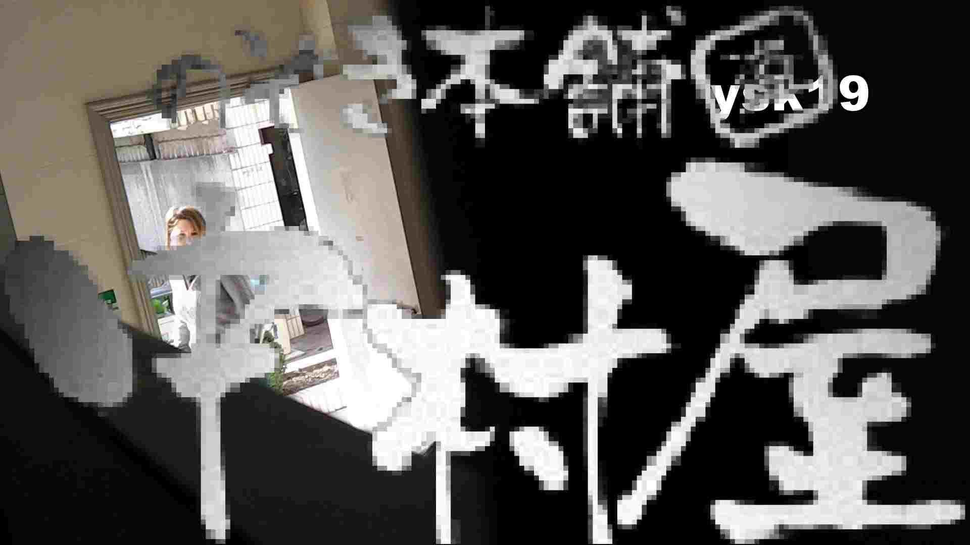 【世界の射窓から】世界の射窓から vol.19後編 洗面所 | 0  86連発 52