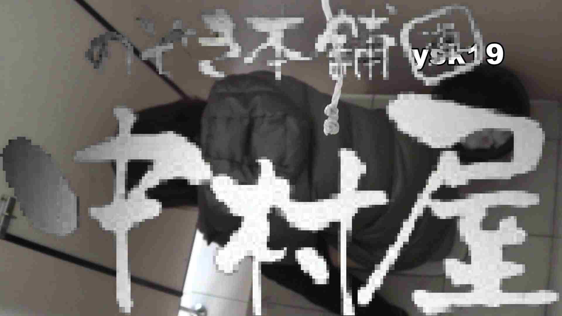 【世界の射窓から】世界の射窓から vol.19後編 いやらしいOL AV無料動画キャプチャ 86連発 59