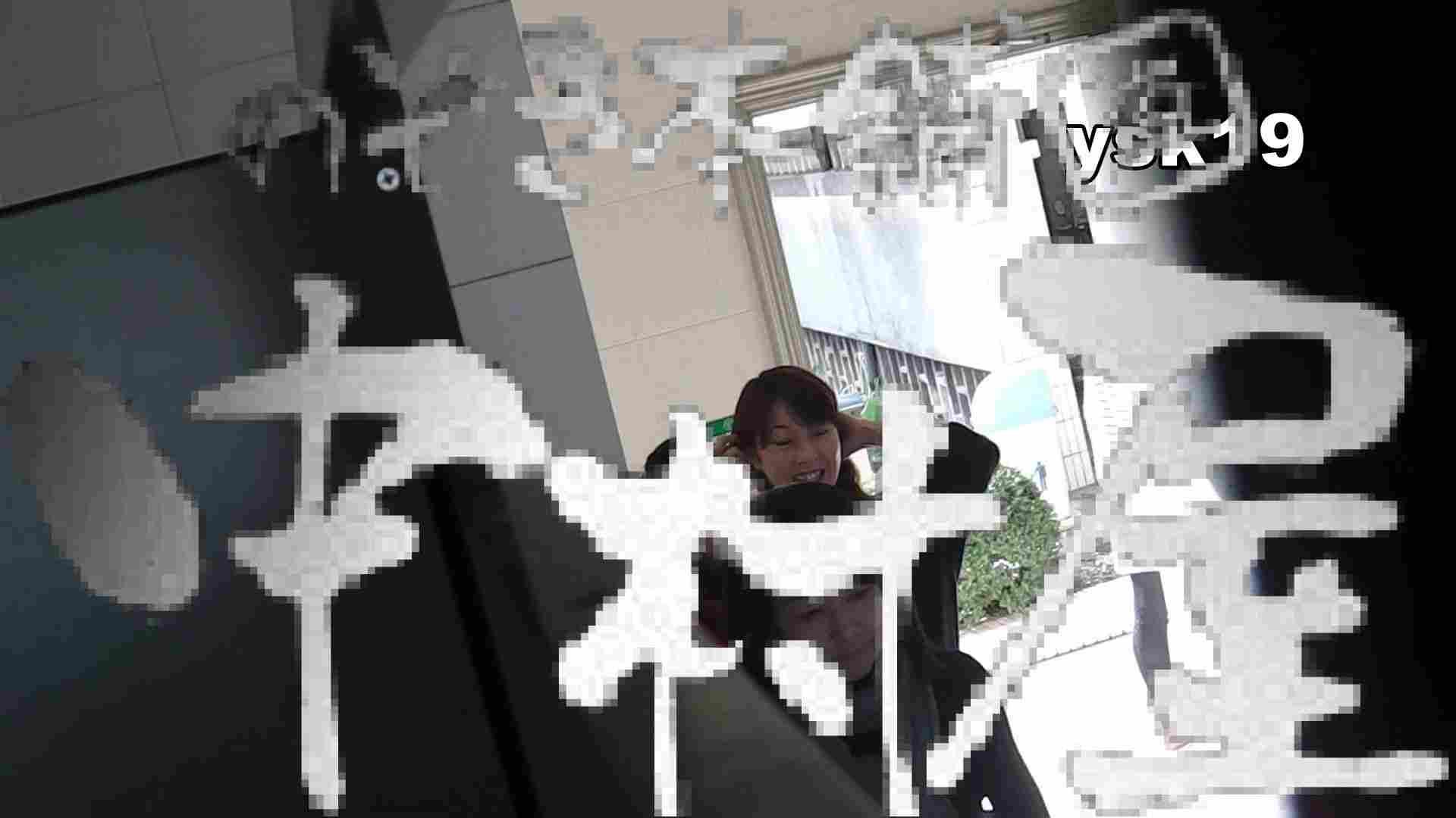 【世界の射窓から】世界の射窓から vol.19後編 いやらしいOL AV無料動画キャプチャ 86連発 65