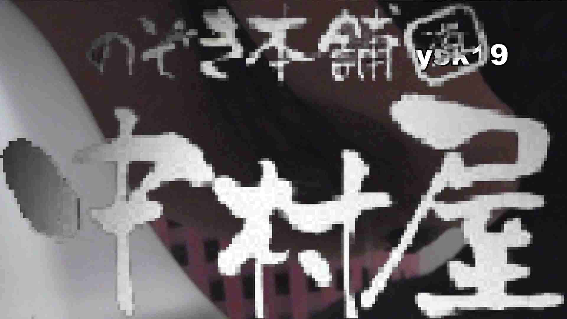 【世界の射窓から】世界の射窓から vol.19後編 洗面所 | 0  86連発 82