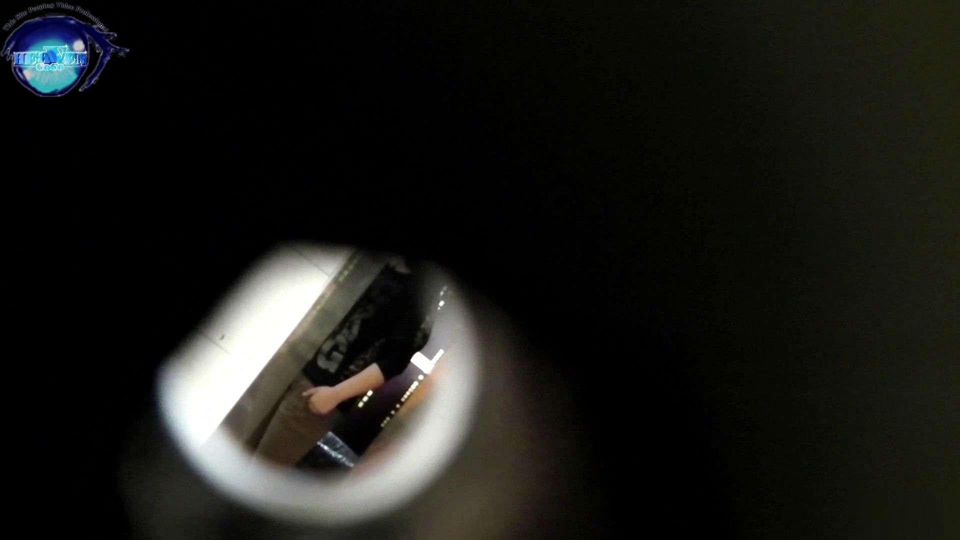 【世界の射窓から】世界の射窓から vol.24前編 いやらしいOL エロ画像 31連発 6