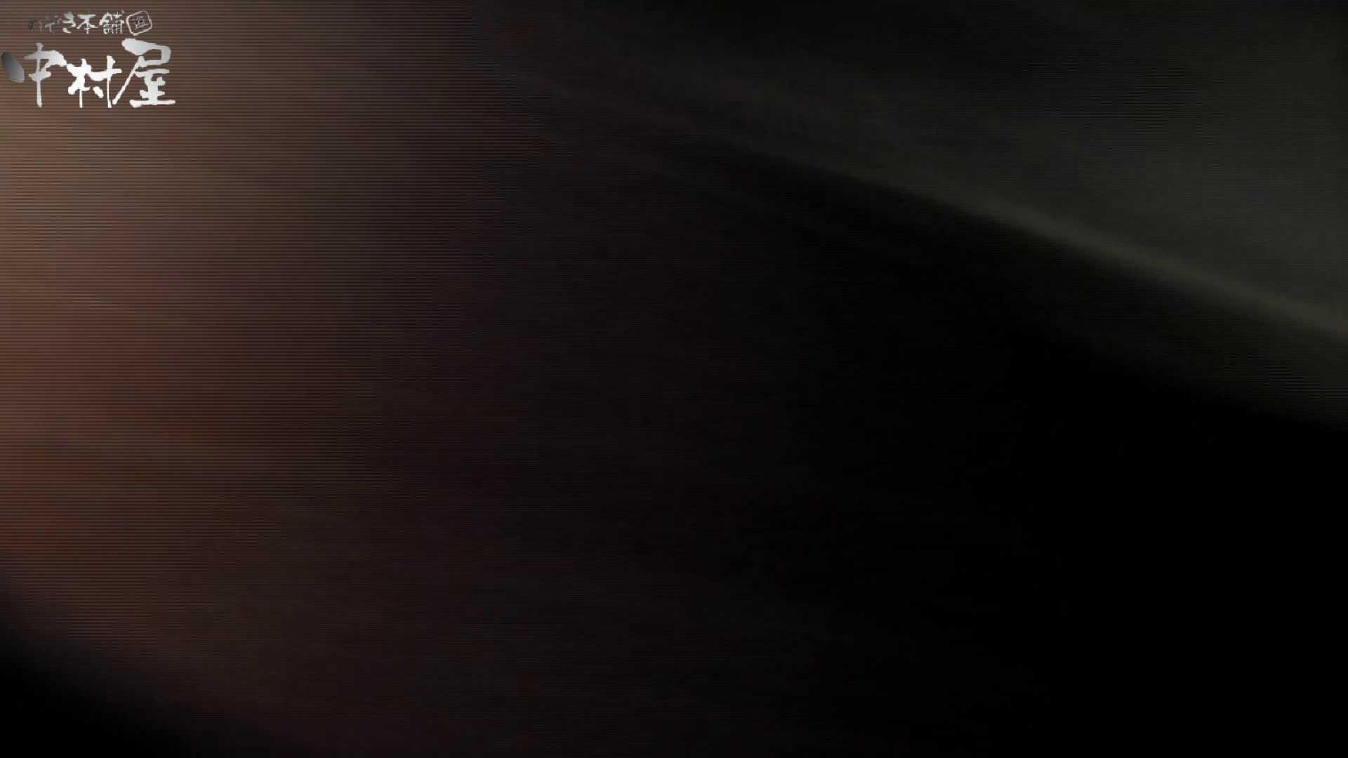 世界の射窓から~vol47 珍しい、毛からしたってくる聖水 0 | いやらしいOL  29連発 1