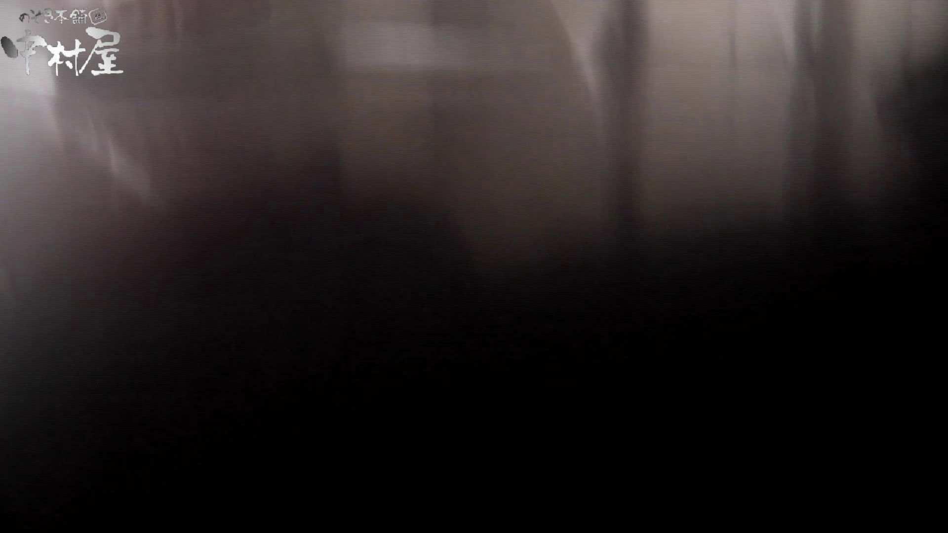 世界の射窓から~vol47 珍しい、毛からしたってくる聖水 0 | いやらしいOL  29連発 5