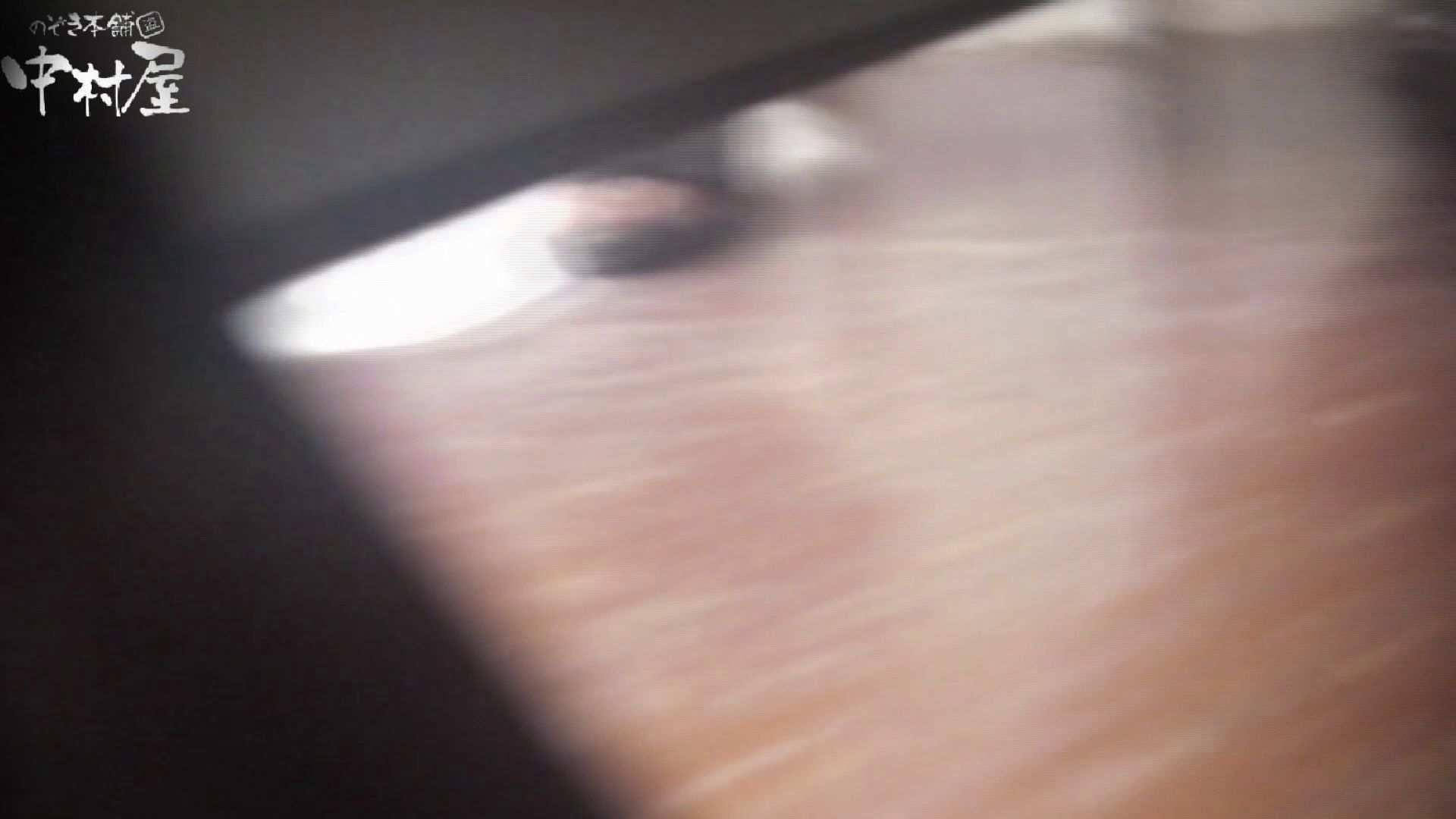 世界の射窓から~vol47 珍しい、毛からしたってくる聖水 0  29連発 20