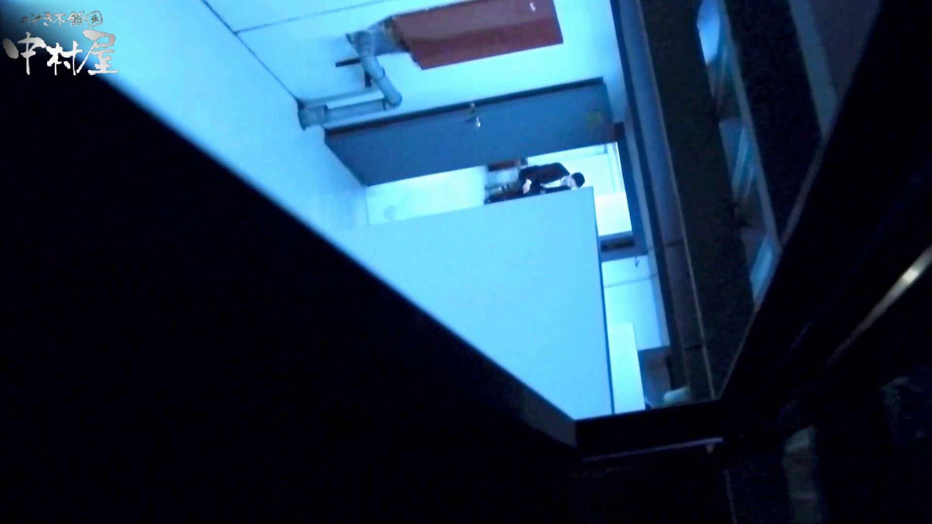 新世界の射窓 No70 世界の窓70 八頭身美女のエロい中腰 洗面所   0  52連発 13