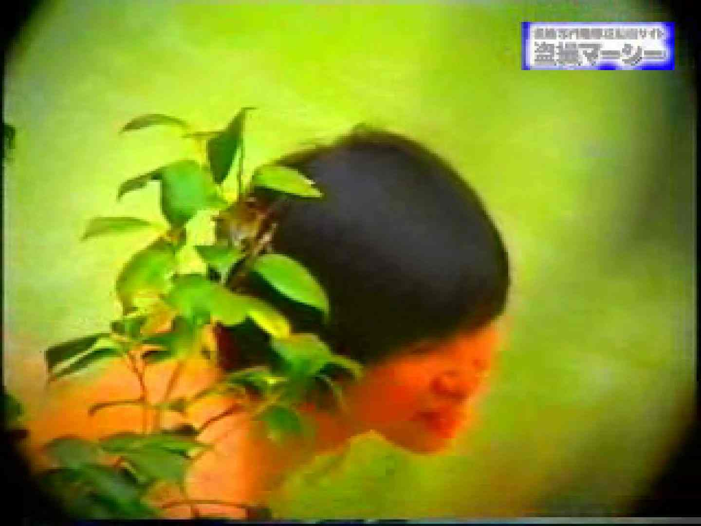 露天浴場水もしたたるいい女vol.9 露天 オメコ動画キャプチャ 46連発 5