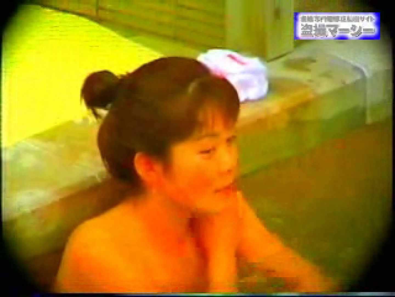 露天浴場水もしたたるいい女vol.9 入浴 ワレメ動画紹介 46連発 7