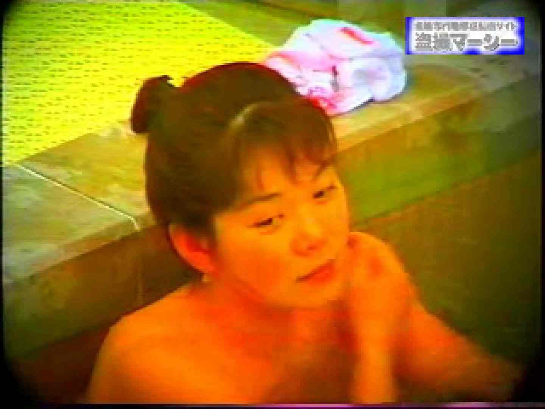 露天浴場水もしたたるいい女vol.9 0  46連発 8