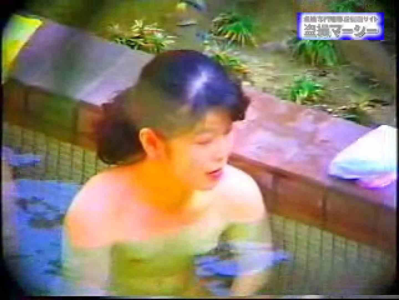 露天浴場水もしたたるいい女vol.9 マンコ ぱこり動画紹介 46連発 11