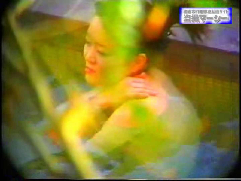 露天浴場水もしたたるいい女vol.9 美女 女性器鑑賞 46連発 12