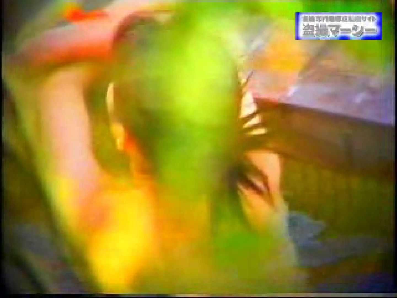 露天浴場水もしたたるいい女vol.9 露天 オメコ動画キャプチャ 46連発 13