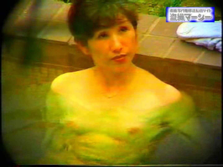 露天浴場水もしたたるいい女vol.9 0  46連発 16