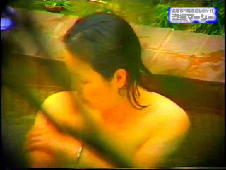露天浴場水もしたたるいい女vol.9 いやらしいOL おまんこ無修正動画無料 46連発 18