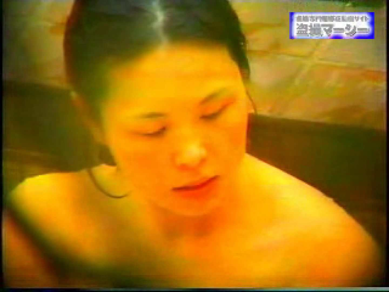 露天浴場水もしたたるいい女vol.9 マンコ ぱこり動画紹介 46連発 19