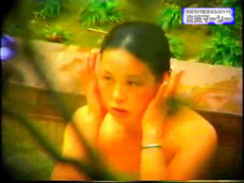 露天浴場水もしたたるいい女vol.9 露天 オメコ動画キャプチャ 46連発 21