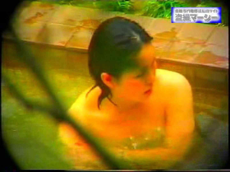 露天浴場水もしたたるいい女vol.9 お姉さん達のオマンコ ワレメ無修正動画無料 46連発 22