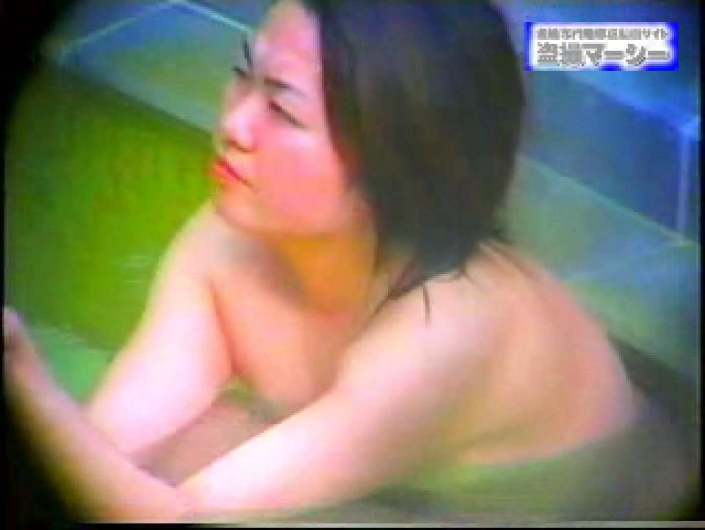 露天浴場水もしたたるいい女vol.9 いやらしいOL おまんこ無修正動画無料 46連発 26