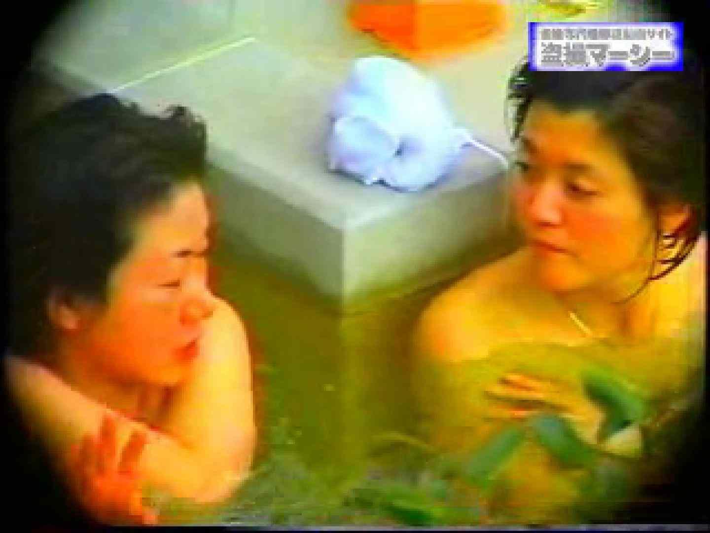露天浴場水もしたたるいい女vol.9 入浴 ワレメ動画紹介 46連発 31