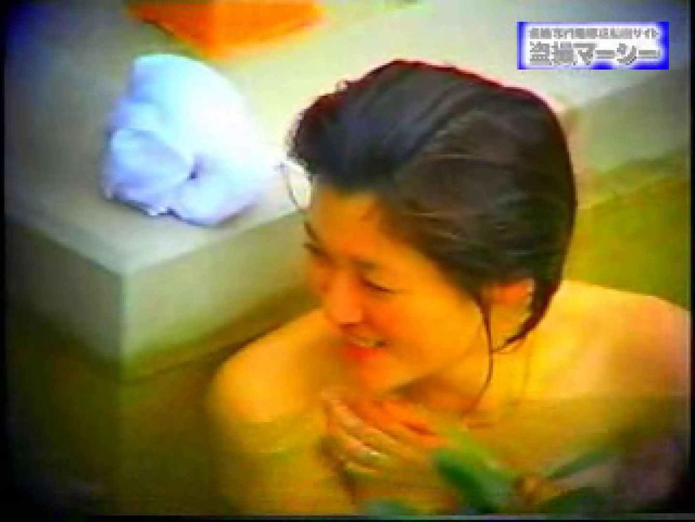 露天浴場水もしたたるいい女vol.9 0  46連発 32