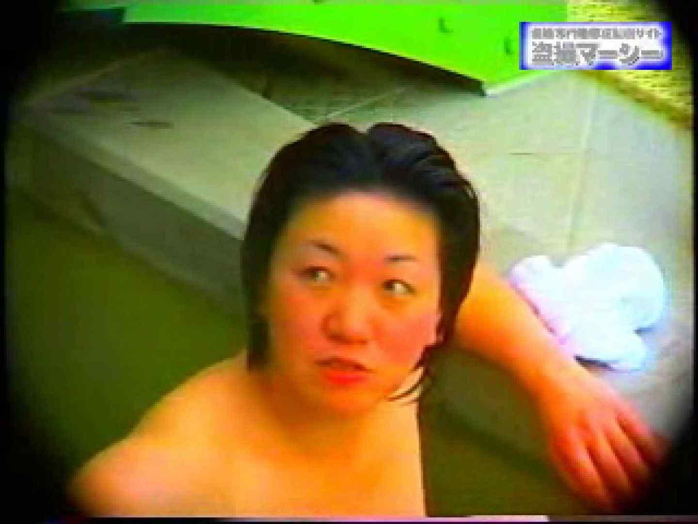 露天浴場水もしたたるいい女vol.9 0   盗撮大放出  46連発 33