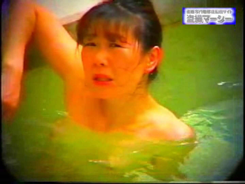 露天浴場水もしたたるいい女vol.9 お姉さん達のオマンコ ワレメ無修正動画無料 46連発 38