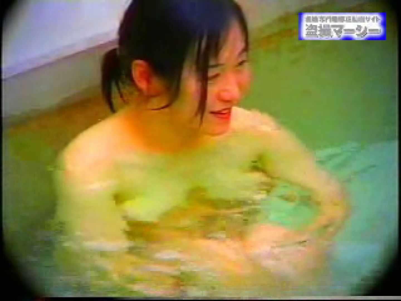 露天浴場水もしたたるいい女vol.9 マンコ ぱこり動画紹介 46連発 43