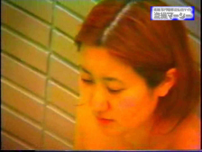 露天浴場水もしたたるいい女vol.9 露天 オメコ動画キャプチャ 46連発 45