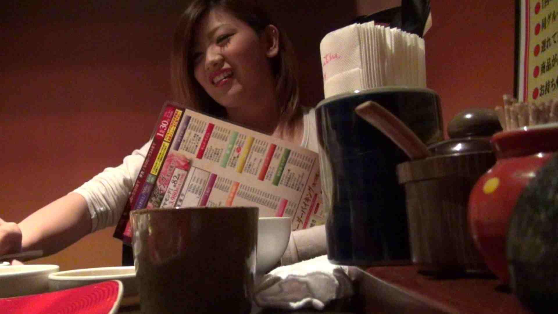 【出会い01】大助さんMちゃんと食事会 0  53連発 3
