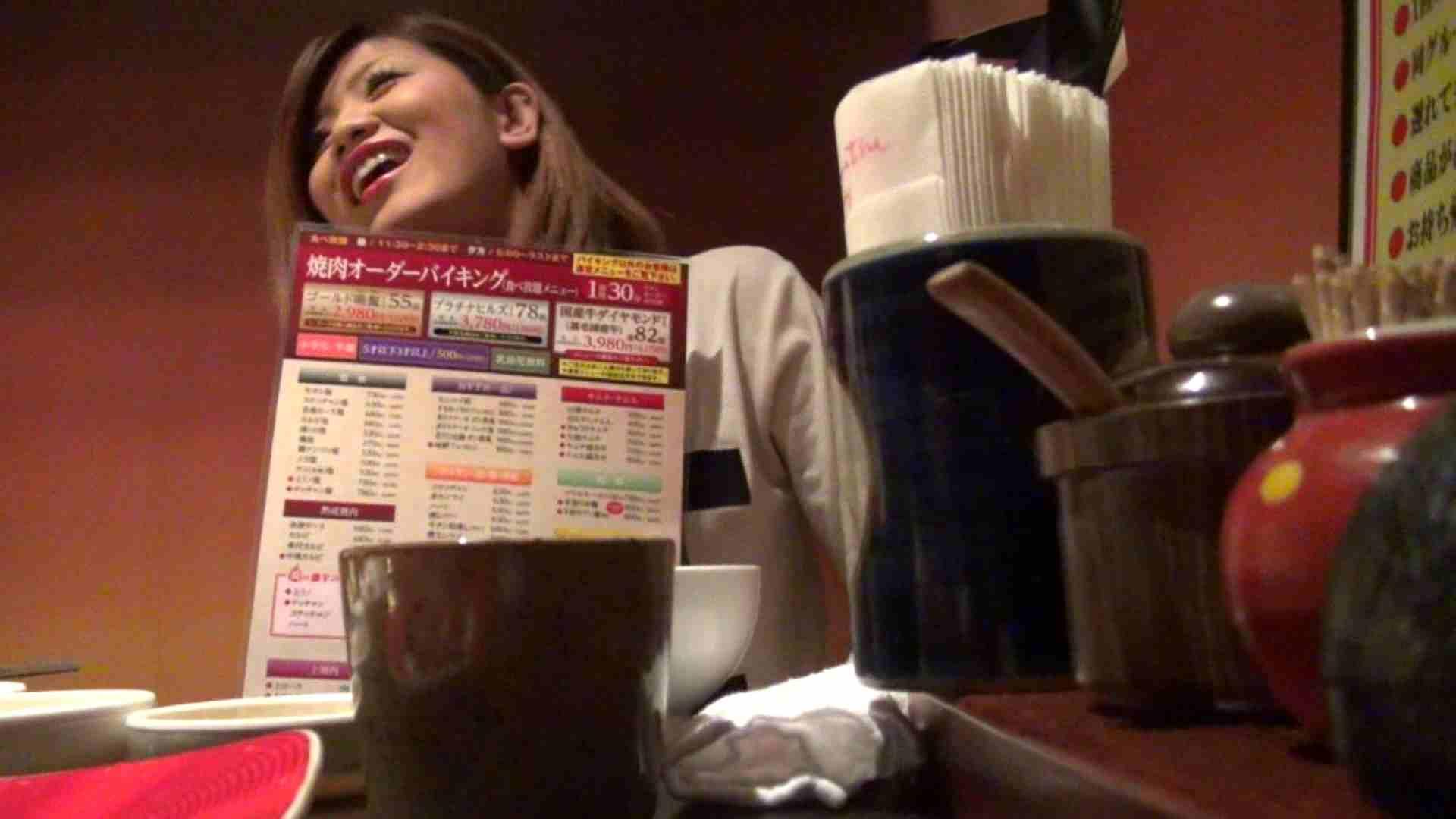 【出会い01】大助さんMちゃんと食事会 0 | 友人  53連発 10