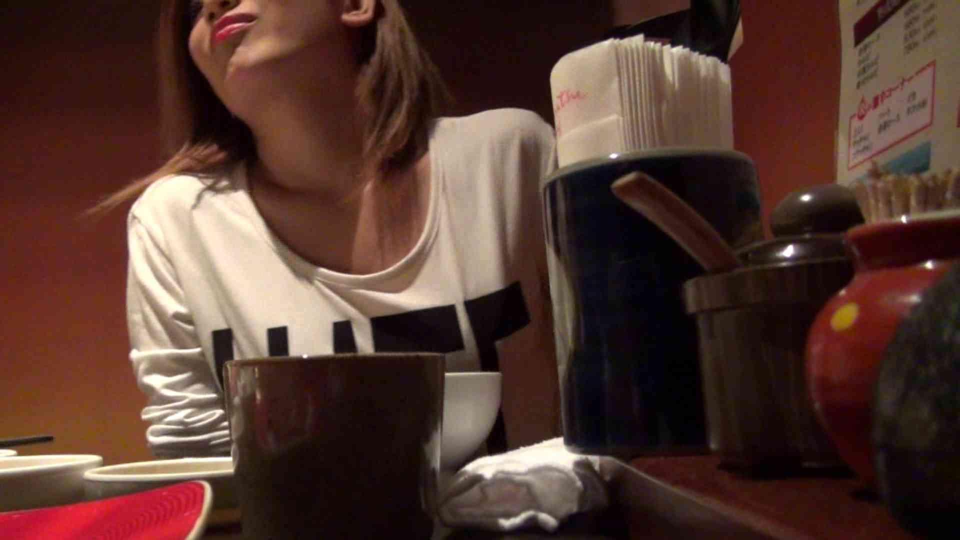 【出会い01】大助さんMちゃんと食事会 0  53連発 12