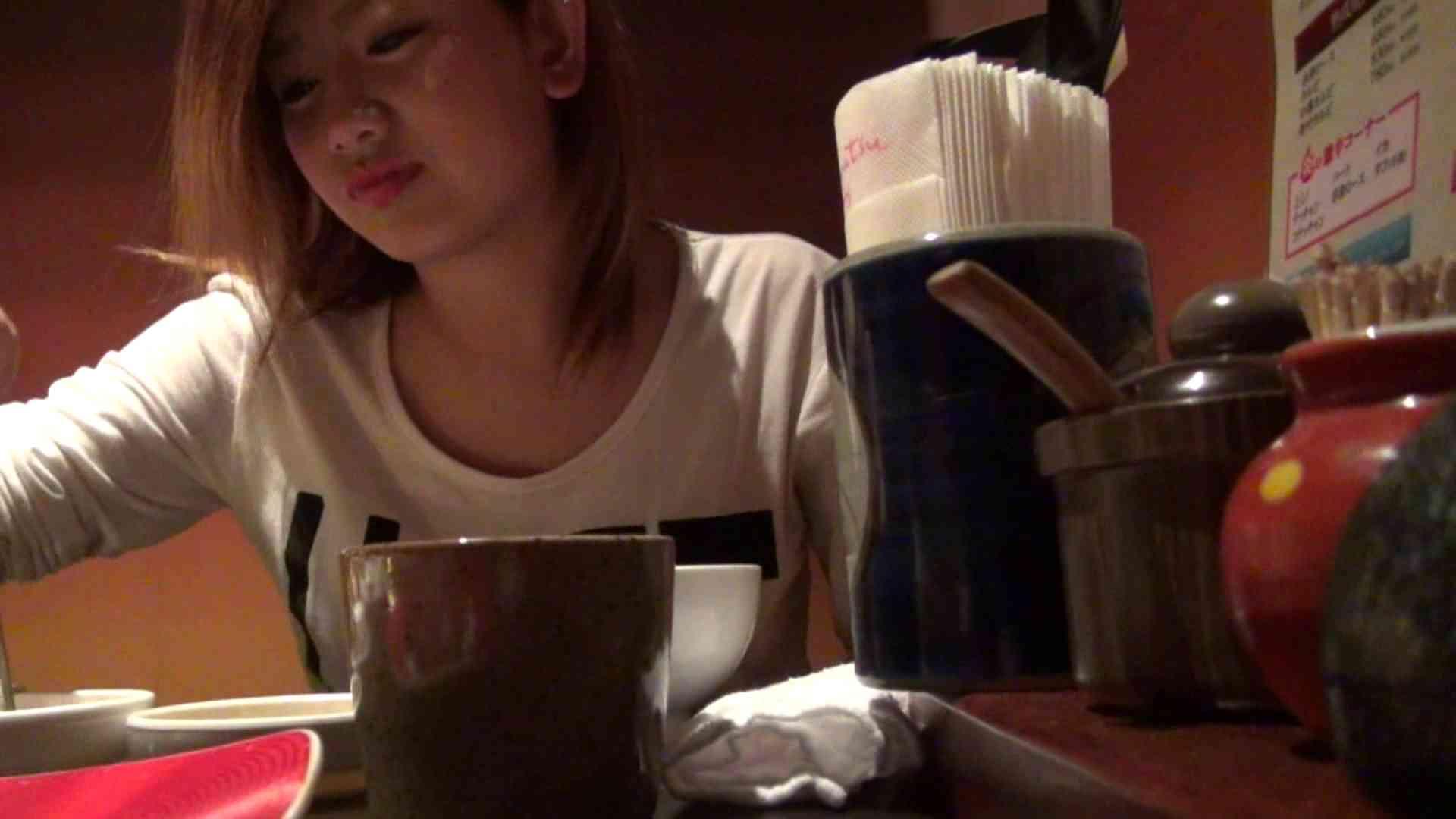 【出会い01】大助さんMちゃんと食事会 0 | 友人  53連発 13