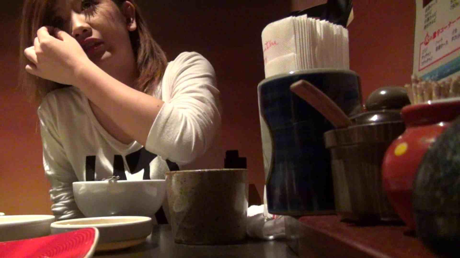 【出会い01】大助さんMちゃんと食事会 0 | 友人  53連発 40