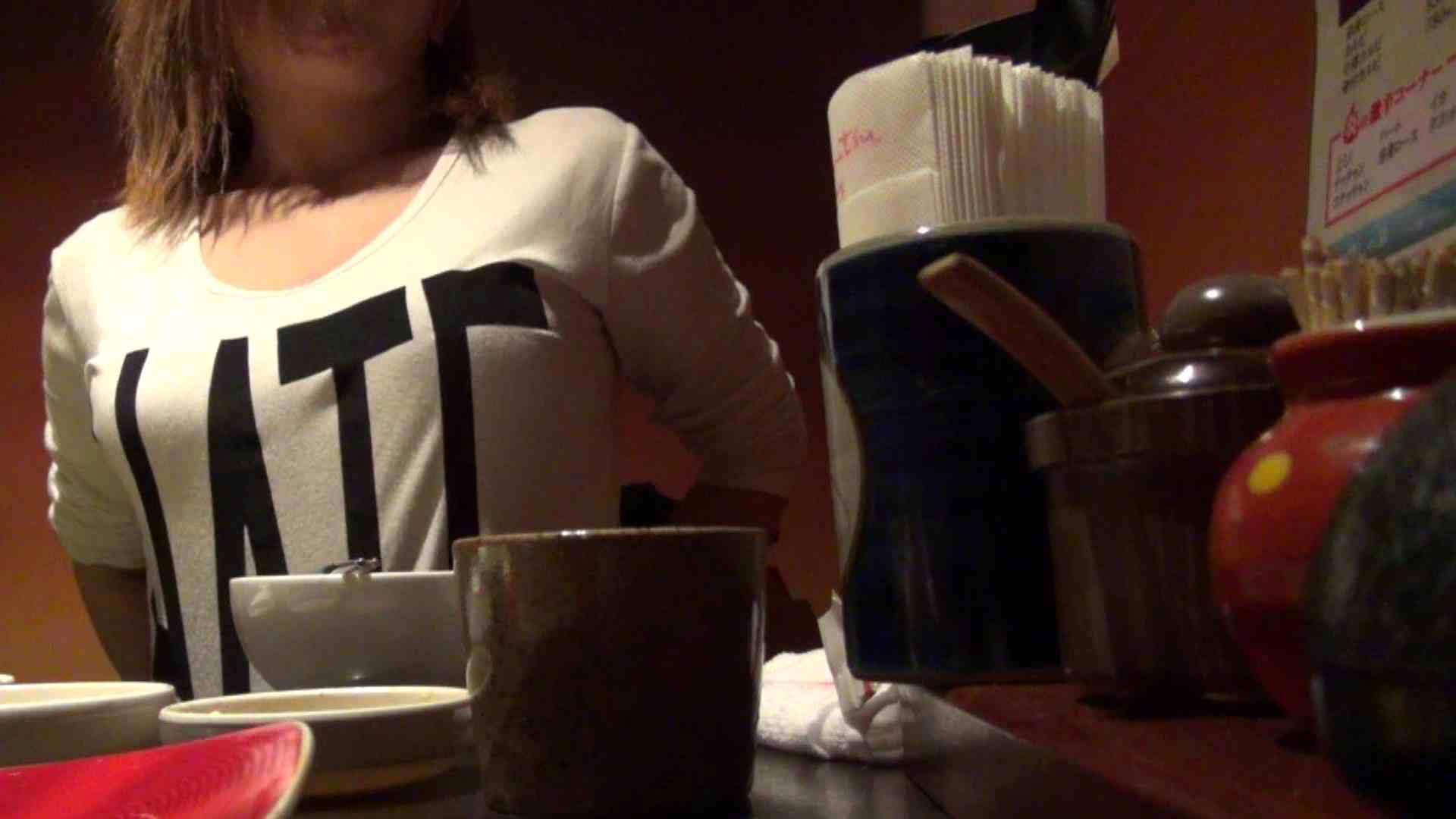 【出会い01】大助さんMちゃんと食事会 0  53連発 45