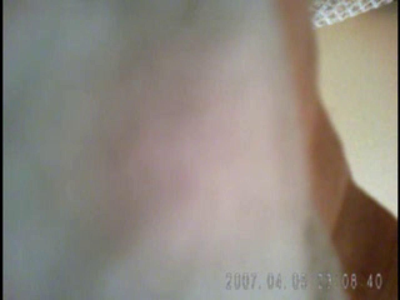 父親が自宅で嬢の入浴を4年間にわたって盗撮した映像が流出 脱衣所 すけべAV動画紹介 45連発 18