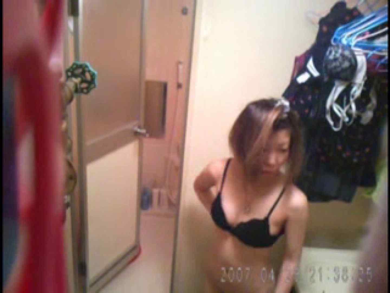 父親が自宅で嬢の入浴を4年間にわたって盗撮した映像が流出 入浴 セックス無修正動画無料 45連発 24