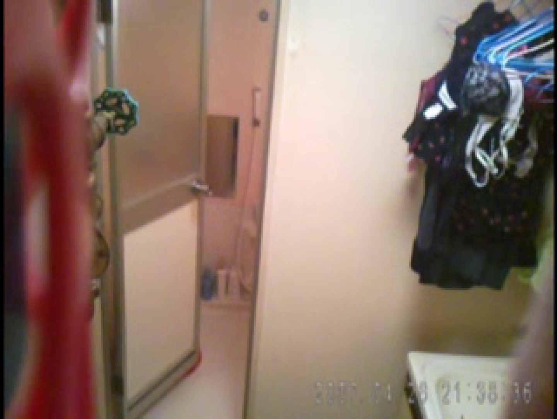 父親が自宅で嬢の入浴を4年間にわたって盗撮した映像が流出 0  45連発 25