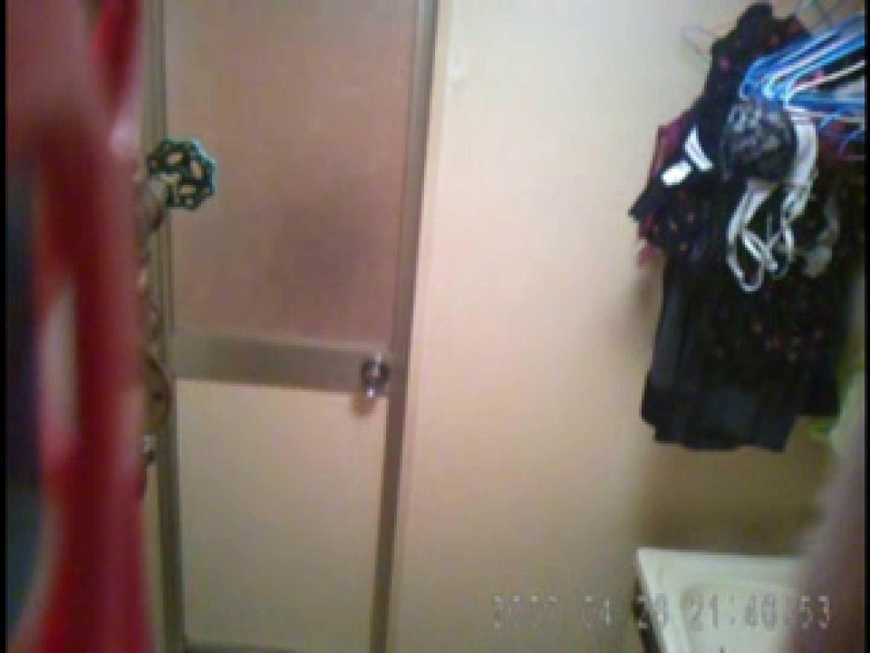 父親が自宅で嬢の入浴を4年間にわたって盗撮した映像が流出 盗撮大放出 AV無料動画キャプチャ 45連発 27