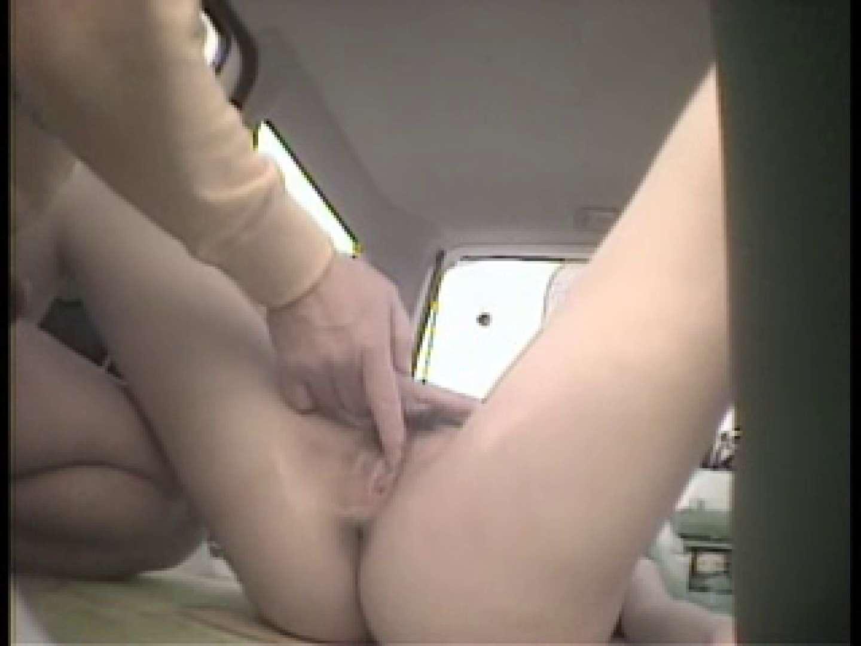大学教授がワンボックスカーで援助しちゃいました。vol.13 ギャル エロ画像 43連発 17