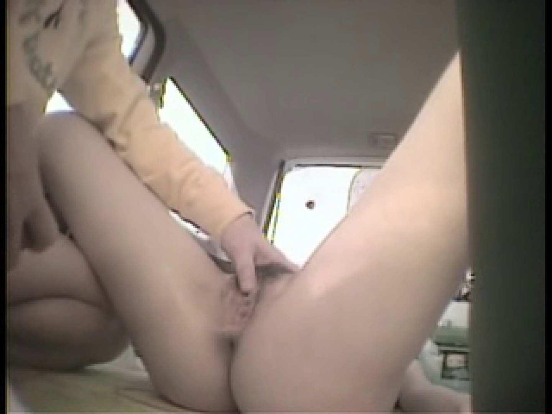 大学教授がワンボックスカーで援助しちゃいました。vol.13 素人 エロ無料画像 43連発 18