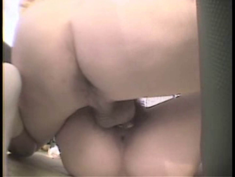 大学教授がワンボックスカーで援助しちゃいました。vol.13 素人 エロ無料画像 43連発 23